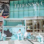 tiffany & co | eric schleien